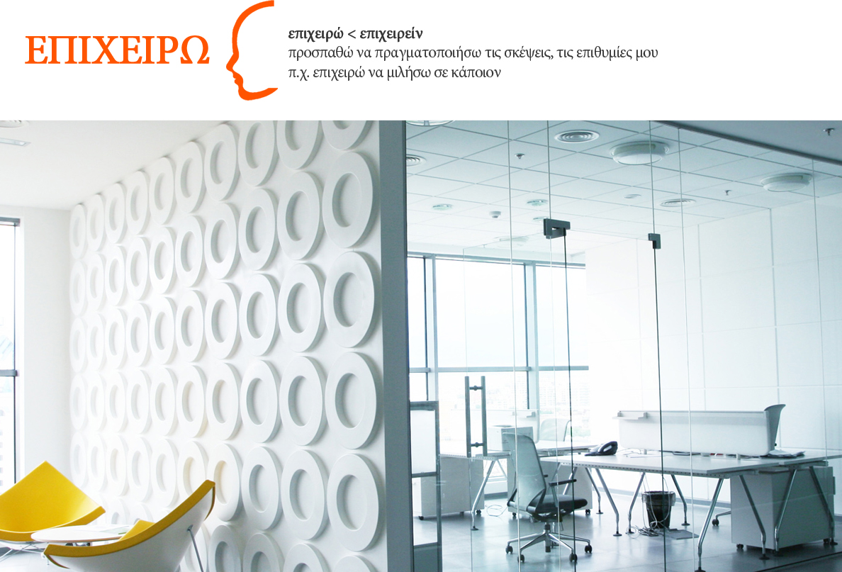 Professional Solutions | Metal shading systems - xristofis.gr | Kos Greece